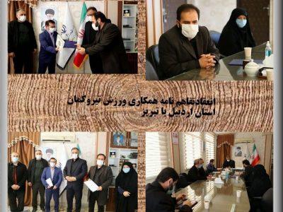 رئیس هیات تیراندازی با کمان استان اردبیل: دو استان اردبیل و آذربایجان شرقی پتانسیل خوبی برای توسعه این ورزش دارد