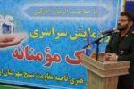 آغاز توزیع بیش از ۵هزار بسته معیشتی به ارزش ۵۰۰هزار تومان توسط سپاه شهرستان اردبیل+تصاویر