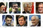 رئیسی، جلیلی، رضائی، هاشمی، زاکانی، همتی و مهر علیزاده تایید صلاحیت شدند