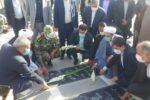 قدردانی رئیس دادگستری استان اردبیل از مردم / پیام تبریک به رئیس جمهور منتخب